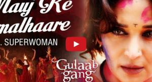 Mauj Ki Malharein Video