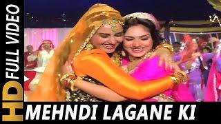 Mehndi Lagane Ki Raat Aa Gayi Video