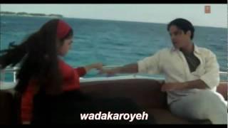 Mere Dil Ka Pata Tumhein Kisne Diya Video
