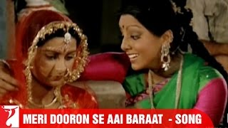 Meri Dooron Se Aayi Baraat Video
