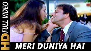 Meri Duniya Hai Tujhme Kahin Video