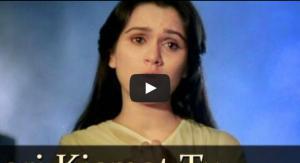 Meri Kismat Mein Tu Nahi Shayad Video