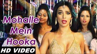 Mohalle Mein Hookah Video
