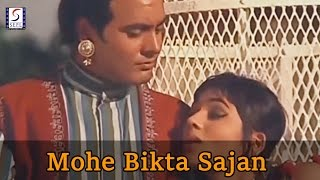 Mohe Bikta Sajan Mil Jaye Video