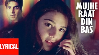 Mujhe Raat Din Bas Mujhe Chahti Ho Video