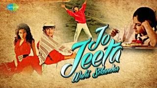 Naam Hai Mera Fonseca Video