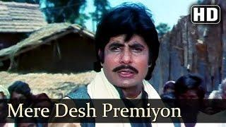 Nafrat Ki Laathi Todo - Mere Desh Premiyo Video