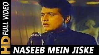 Naseeb Mein Jiske Jo Likha Tha Video