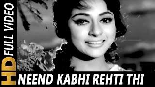 Neend Kabhi Rehti Thi Aankhon Mein Video