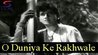 O Duniya Ke Rakhwale Video