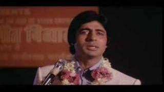 O Saathi Re Tere Bina Bhi Kya Jeena Video