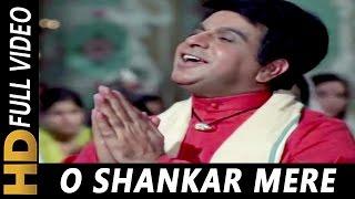 O Shankar Mere Kab Honge Darshan Tere Video