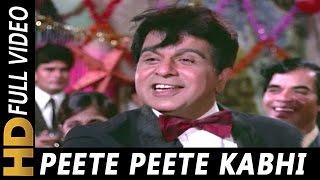 Peete Peete Kabhi Kabhi Yun Jaam Video