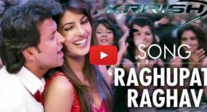Raghupati Raghav Raja Ram Video
