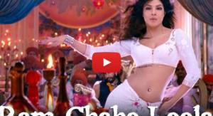 Ram Chahe Leela Video