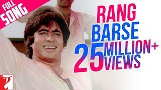 Rang Barse Bheege Chunarwali Video
