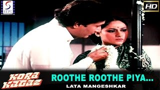 Roothe roothe Piya Video