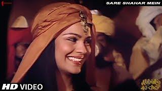 Saare Shaher Mein Ek Haseen Hai Video