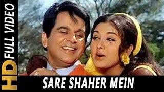 Saare Shehar Mein Aap Sa Koi Nahin Video