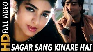 Sagar Sang Kinare Hain Video