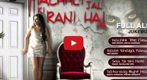 Sau Dil Bhi Hote Video