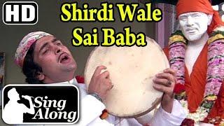 Shirdi Wale Sai Baba Video