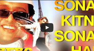 Sona Kitna Sona Hai - Tu Mera Hero Number One Video