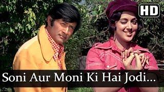 Soni Aur Moni Ki Hai Jodi Ajeeb Video