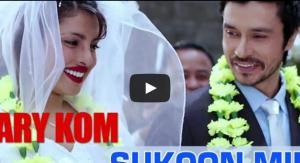 Sukoon Mila Video