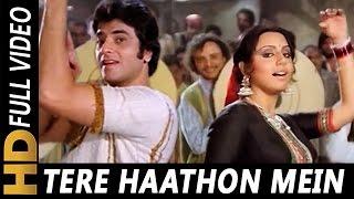 Tere Haathon Mein Pehna Ke Chudiyan Video