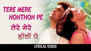 Tere Mere Hothon Pe Video