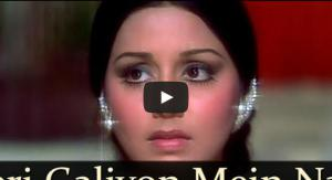 Teri Galiyon Mein Na Rakhenge Kadam Video