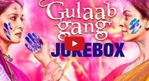 Teri Jai Ho Video