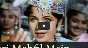 Teri Mehfil Mein Kismat Aazma Kar Hum Bhi Dekhenge Video