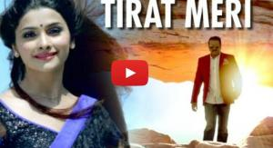 Tirath Meri Tu Video