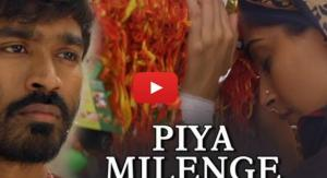 Tohe Piya Milenge Video