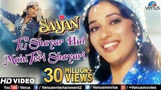 Tu Shayar Hai Main Teri Shayari Video