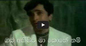 Tum Bin Jaoon Kahan Video