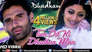 Tum Dil Ki Dhadkan Mein Rehte Ho Video