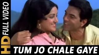 Tum Jo Chale Gaye To Hogi Badi Kharabi Video