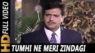 Tumhi Ne Meri Zindagi Kharab Ki Hai Video