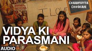 Vidya Ki Parasmani Video
