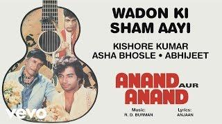 Wadon Ki Sham Aayi Video