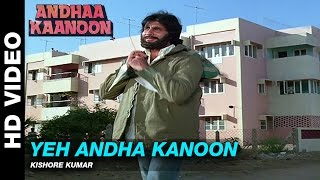 Yeh Andha Kanoon Hai Video