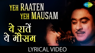 Yeh Raaten Yeh Mausam Video