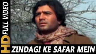 Zindagi Ke Safar Mein Video