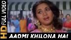 Aadmi Khilona Hai Video Song