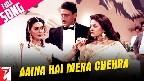 Aaina Hai Mera Chehra Video Song