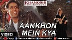 Aankhon Mein Kya Is Dil Se Pucho Zara Video Song