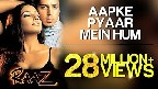 Aapke Pyaar Mein Hum Savarne Lage Video Song